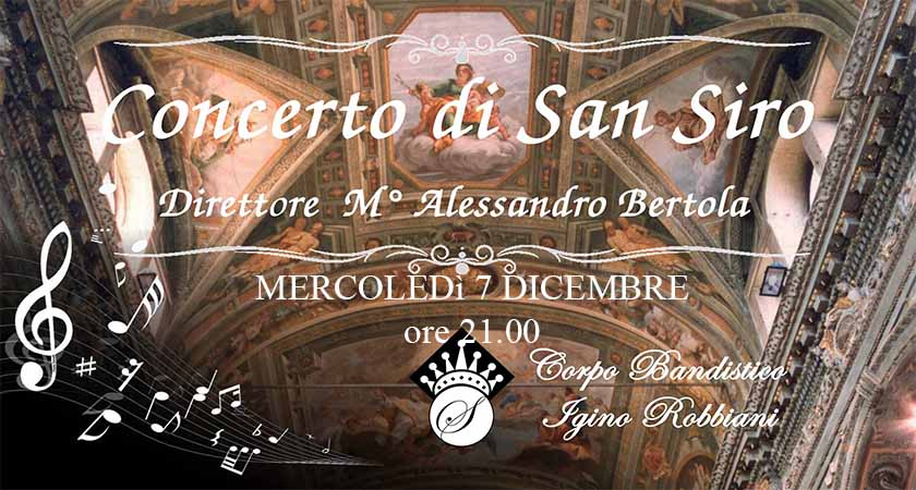 Concerto di San Siro